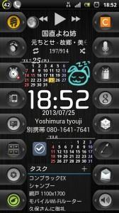 wpid-2013.07.25-18.52.56.jpeg